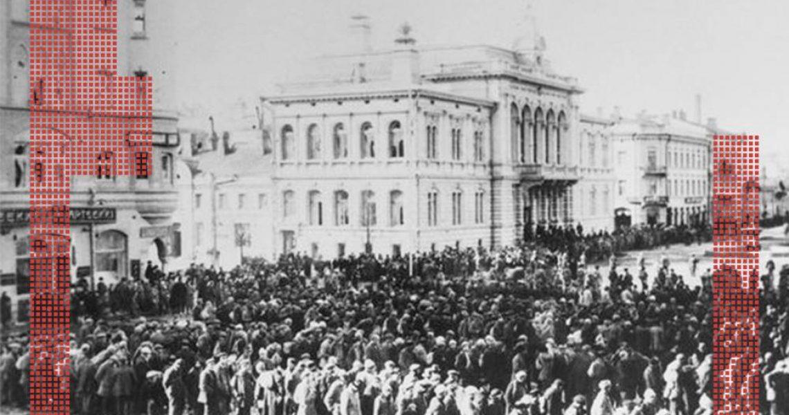 tiedeviestintä, tutkitusti, tiedejulkaiseminen, 1918, sisällissota, luokkasota, kansalaissota